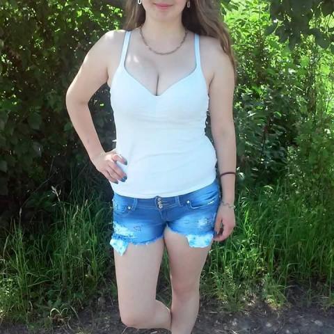 ukrajna társkereső honlapon)