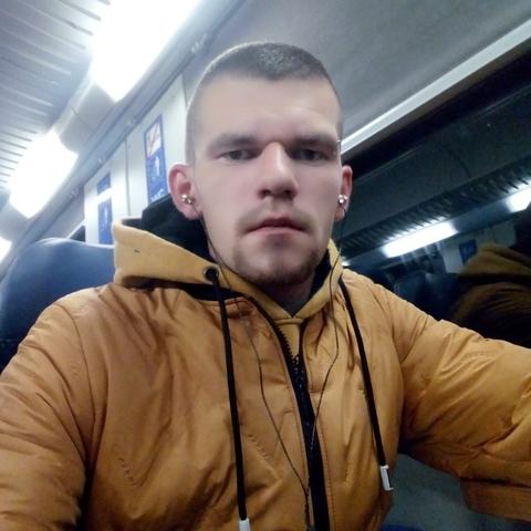 Tamas, 25 éves társkereső férfi - Csincse